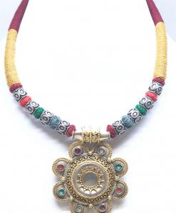 Antique Silver Necklace