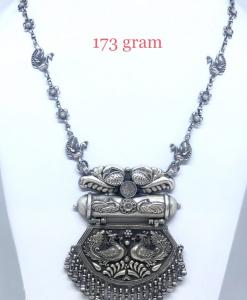 Antiue Silver Peacock Necklace