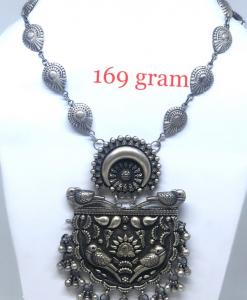 Antique Silver Bird Necklace