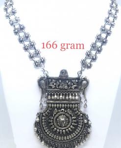 Antique Silver Double Line Necklace