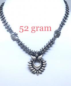 Antique Silver Light Weight Designer Necklace