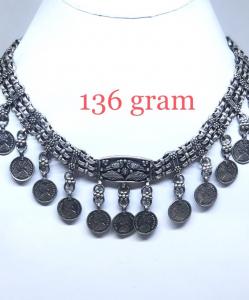 Antique Silver Coin Necklace
