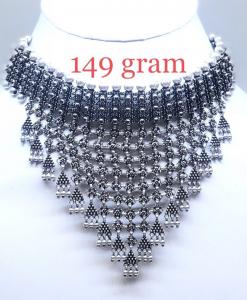 Antique Silver Crown Necklace
