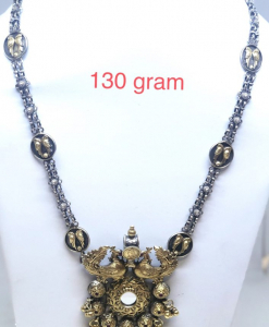 Antique Silver Two Tone Peacock Necklace