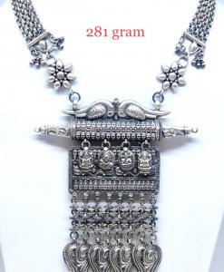 Antique Silver Heavy God Necklace