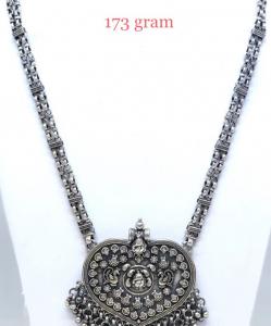 Antique Silver Designer Heart Necklace